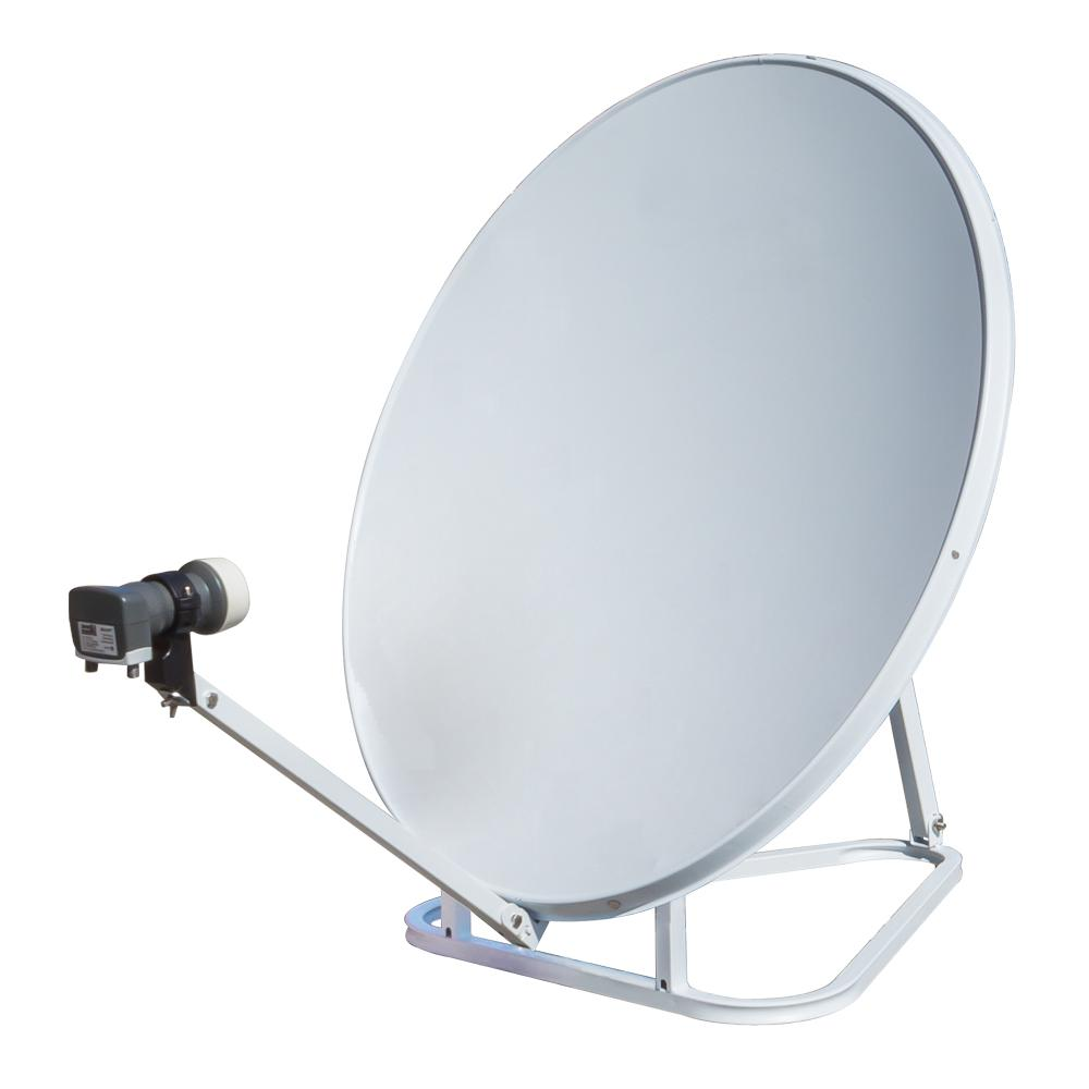 Portable Folding Satellite Dish 75cm