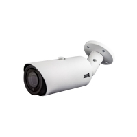 5MP Bullet Motorised IP Camera - Click for more info