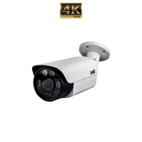 8MP Bullet Motorised IP Camera - Click for more info