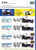 CCTV IP Kit 4 Channel NVR x4 5MP Cameras 2TB HDD Aerial Industries