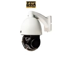 8MP PTZ IP Camera CCTV AERIAL INDUSTRIES