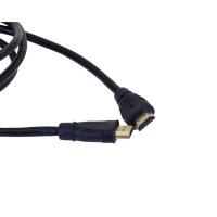 HDMI Budget 1.5 metre lead